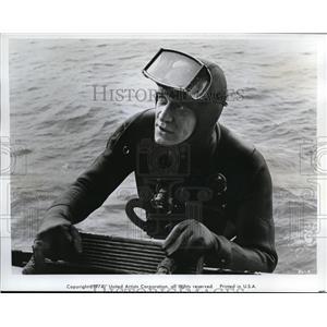 1974 Press Photo Richard Harris stars as Anthony Fallon in Juggernaut - orp16758