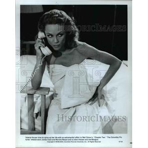1980 Press Photo Valerie Harper stars in Chapter Two - orp16567