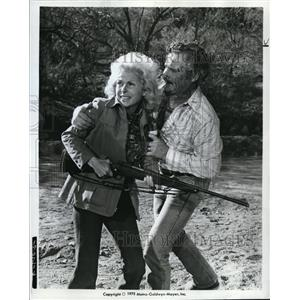 """1972 Press Photo Janet Leigh and Stuart Whitman """"Night of The Lepus"""""""