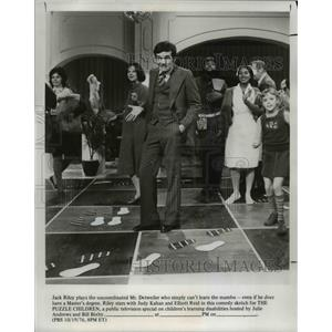 1976 Press Photo Jack Riley stars as Mr. Detweiler in The Puzzle Children show