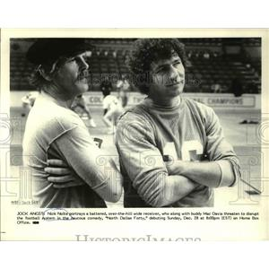 1979 Press Photo Nick Nolte and Mac Davis star in North Dallas Forty