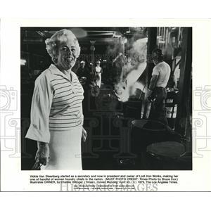 1979 Press Photo Vickie Van Steenburg - orp28553