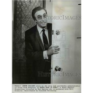 1972 Press Photo Peter Sellers in Where Does It Hurt?