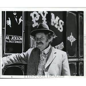 1979 Press Photo John Millon