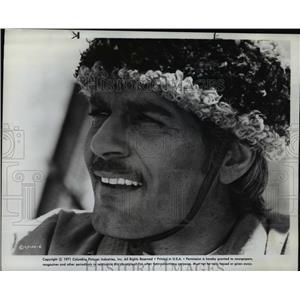 1971 Press Photo Omar Sharif stars as Uraz in The Horseman - orp25812