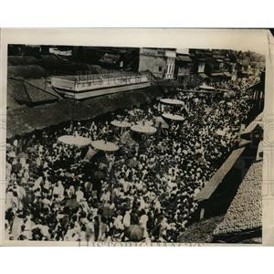 1933 Press Photo Kumbakonam South India annual festival - nee56611
