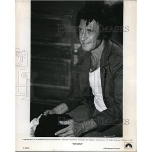 1974 Press Photo Marcel Marceau in Shanks - cvp34001