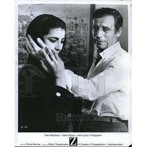 1970 Press Photo Yves Montand, Irene Papas and Jean-Louis trintignant together