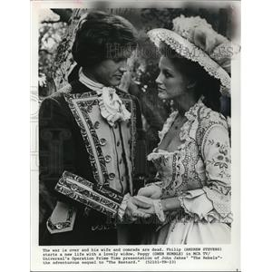 1979 Press Photo MCA presents The Rebels with Andrew Stevens and Gwen Humble