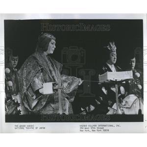 1977 Press Photo Grand Kabuki National Theatre Japan