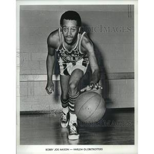 1970 Press Photo Bobby Joe Mason former Bradley University Basketball Star.