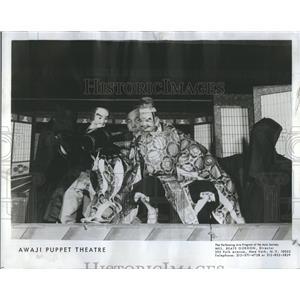 1974 Press Photo Jaoan Chicago Mandel Hall Theater