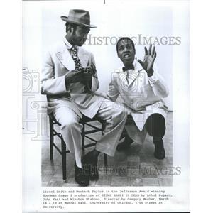 1978 Press Photo Sizwe Bansi Is Dead Goodman Stage