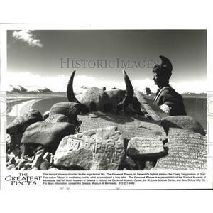 """2000 Press Photo Chang Tang Plateau, Tibet in """"The Greatest Places"""" Film"""