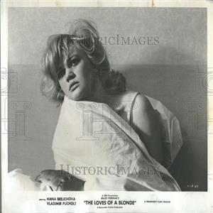 1967 Press Photo Actress Hana Brejchova