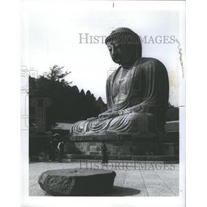 Press Photo Great Buddha Kamakura Japan gazes sight