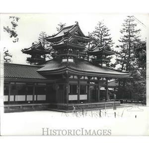 Press Photo Heian Shrine, Kyoto, Japan - ftx02012