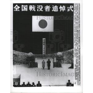 1966 Press Photo Emperor Hirohito Nagako War Memorial