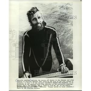 1978 Press Photo Phiippe Cousteau explores Bimini waters in search of Atlantis