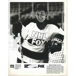 1995 Press Photo Wayne Gretzky wears the National Hockey League's newest colors